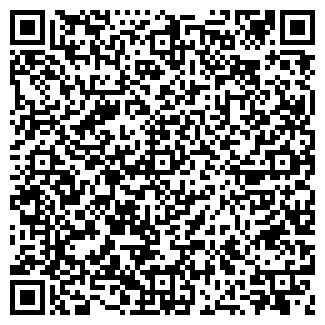 QR-код с контактной информацией организации АРС, ООО