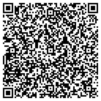QR-код с контактной информацией организации Пейнтбол клуб Шаман