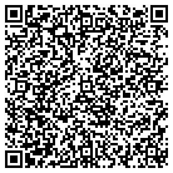 """QR-код с контактной информацией организации ПК """" Легион"""""""