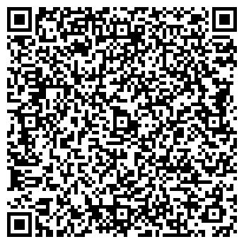 """QR-код с контактной информацией организации """"Горячая точка"""""""