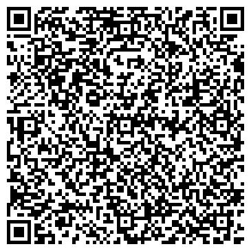 QR-код с контактной информацией организации Аризона, ООО