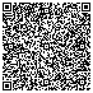 QR-код с контактной информацией организации Shelter, ООО