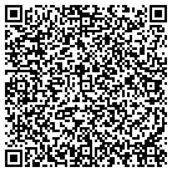 QR-код с контактной информацией организации чп Пустовойт