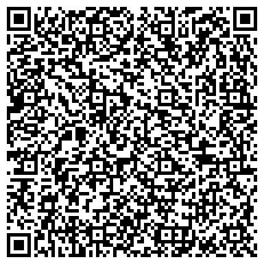 QR-код с контактной информацией организации ЖИТОМИРСКИЙ КОМБИНАТ СИЛИКАТНЫХ ИЗДЕЛИЙ, ОАО