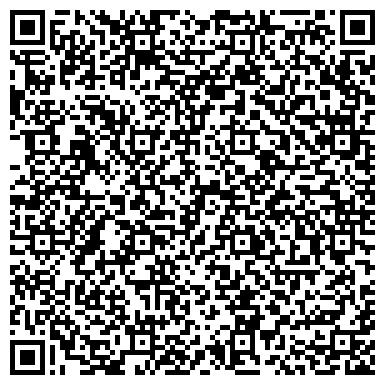 QR-код с контактной информацией организации Клуб Активного Отдыха «АДРЕНАЛИН»