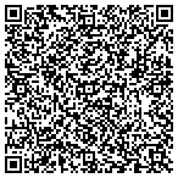 """QR-код с контактной информацией организации Лазертаг клуб """"HUNTER"""""""