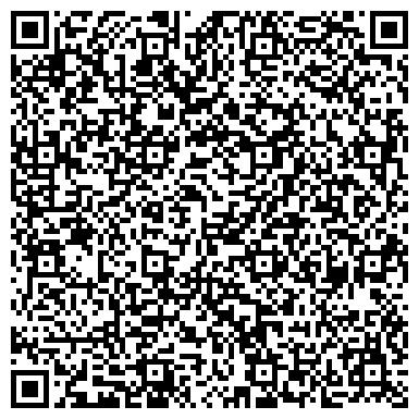 """QR-код с контактной информацией организации лазертаг клуб """"ЛазерФронт"""""""