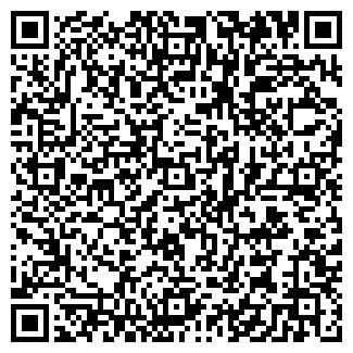 QR-код с контактной информацией организации Все для Вас!