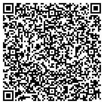 QR-код с контактной информацией организации кит и компания