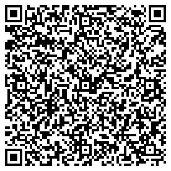 """QR-код с контактной информацией организации ООО """"Эйч Ди Мастер"""""""
