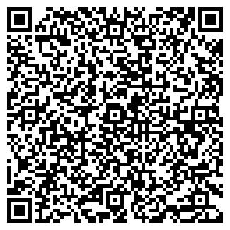 QR-код с контактной информацией организации Частное предприятие ИП Тишук
