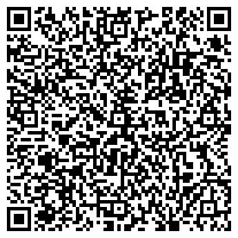QR-код с контактной информацией организации Электрострой