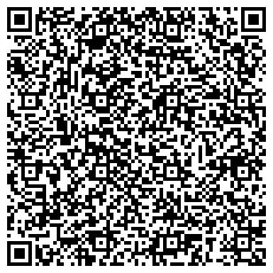 QR-код с контактной информацией организации Kazakhstan Network Construction