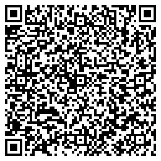 QR-код с контактной информацией организации Отау Алматы