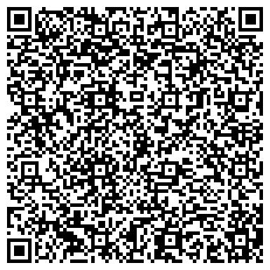 QR-код с контактной информацией организации ТОО ЭлитСервисПлюс