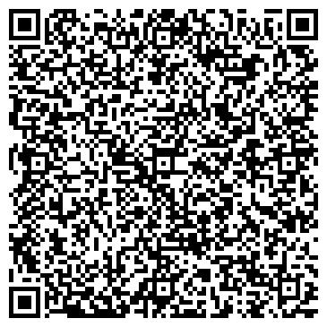 """QR-код с контактной информацией организации Телеканал """"Оркен-Media"""""""
