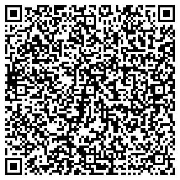 QR-код с контактной информацией организации Интернет магазин HD-tv Astana
