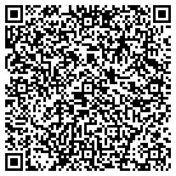 """QR-код с контактной информацией организации ТОО """"OTAU TV"""""""