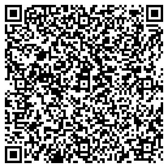 QR-код с контактной информацией организации магазин Европа ТВ