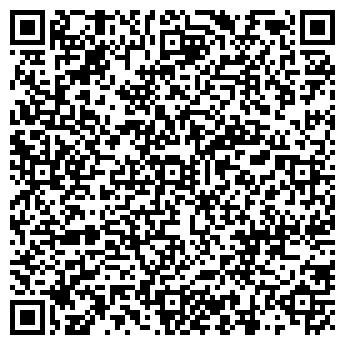 """QR-код с контактной информацией организации ИП """"Аймаганов А.Д."""""""