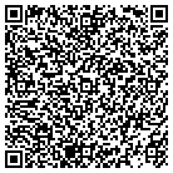 """QR-код с контактной информацией организации ИП""""ДЖУБАНЫШОВА Н Н»"""