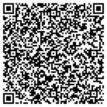 QR-код с контактной информацией организации Otau-tvkz