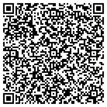 QR-код с контактной информацией организации ЖИТОМИРСКИЙ ЛЕСХОЗ, ГП