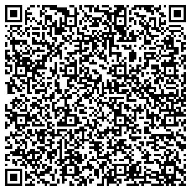 """QR-код с контактной информацией организации Интернет магазин """"HD-master"""""""