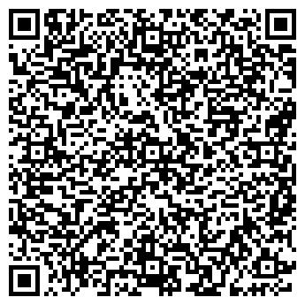 QR-код с контактной информацией организации Гранлис, ЧТУП