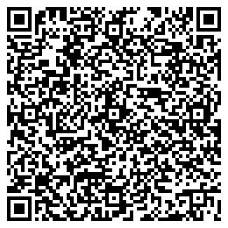 QR-код с контактной информацией организации Анилок