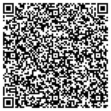QR-код с контактной информацией организации Комплит Инжиниринг, ООО