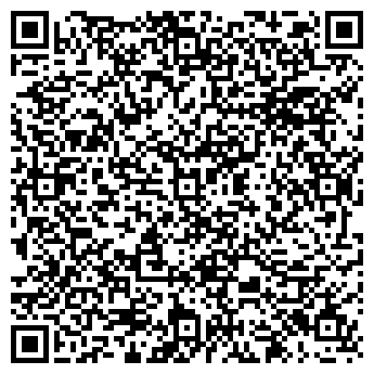 QR-код с контактной информацией организации Ностра, СООО