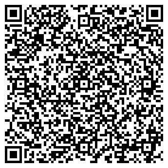 QR-код с контактной информацией организации БелРадиоПэйдж, ЗАО