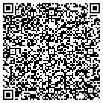 QR-код с контактной информацией организации TravelSIM
