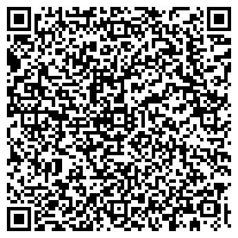 QR-код с контактной информацией организации Альфа Радио, ЗАО