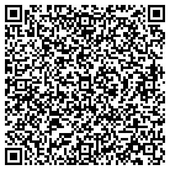QR-код с контактной информацией организации Космос ТВ, СООО