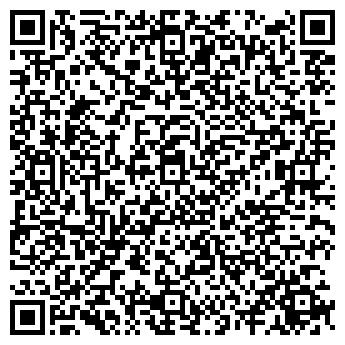 QR-код с контактной информацией организации Альфа-93, ЧУП