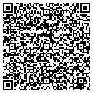 QR-код с контактной информацией организации Дист, ПООО
