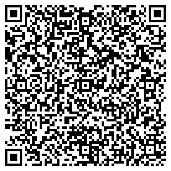 QR-код с контактной информацией организации Интерконнект, ООО