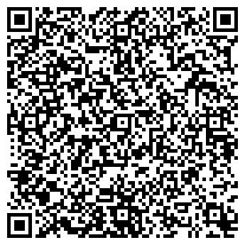 QR-код с контактной информацией организации БетаТелесеть, ЧТУП