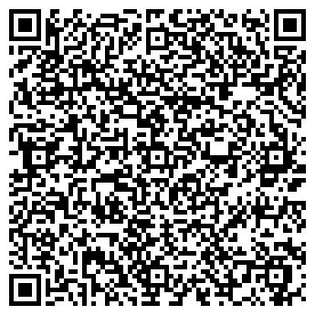 QR-код с контактной информацией организации Альпиндустрия, ООО