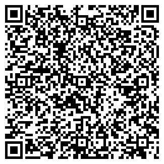 """QR-код с контактной информацией организации ЧП """"САВ"""""""
