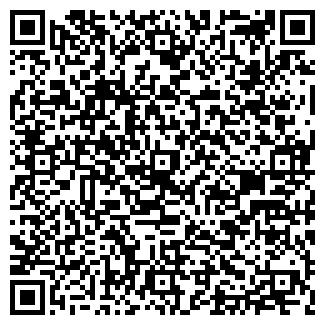 QR-код с контактной информацией организации Другая НТВ+МИР