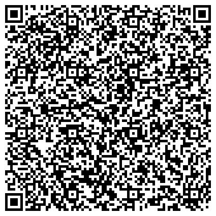 QR-код с контактной информацией организации Субъект предпринимательской деятельности ПП «2333.com.ua» -Подключение к беспроводному 3g интернету cdma Интертелеком, Пиплнет