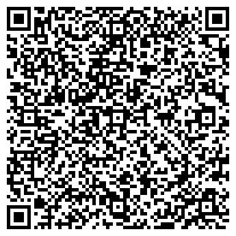 QR-код с контактной информацией организации ФЛП Пищулин Д.А., Субъект предпринимательской деятельности