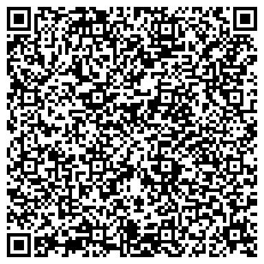 QR-код с контактной информацией организации ООО «Технические Системы Защиты»