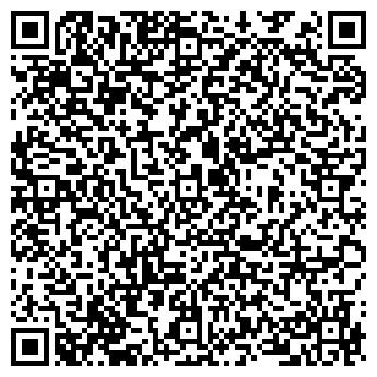 QR-код с контактной информацией организации Фреон Одесса