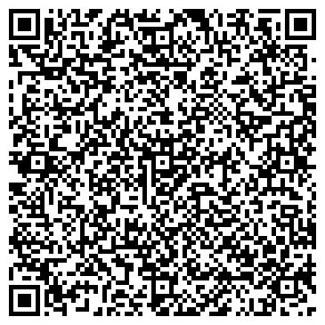 QR-код с контактной информацией организации Барбус-ЛС, ЧП