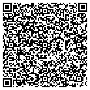 QR-код с контактной информацией организации ЧП Копылов А. А.