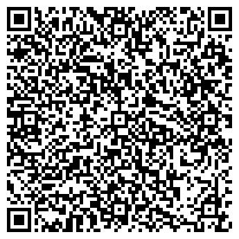 QR-код с контактной информацией организации Ultra Telecom